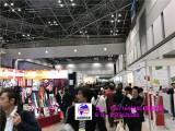 日本(Gift Show秋季)2019日本礼品展