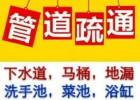 南京浦口河道疏通清淤,环保清淤