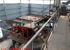 火力发电炉渣筛选设备_电厂炉渣金属分类机械