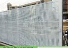 珠海金屬沖孔板圍擋現貨 中山施工臨時護欄廠家批發
