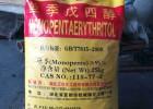 供应季戊四醇 宜化牌金禾牌95%含量单季戊四醇