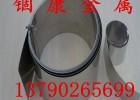 c7521白铜带 医疗器械白铜带 变压器高电阻白铜带