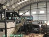 关于发电厂炉渣金属除铁筛分设备