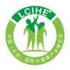 2019健康北京中医保健养老产业博览会