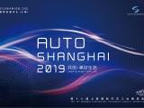 """第十八届上海国际汽车工业展览会""""(简称:""""上海车展"""")"""