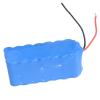 -30°低温充电锂电池