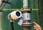 污水管道流量计福建品牌厦门融创自动化与大型污水厂合作