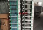 576芯MODF光纤总配线架价格