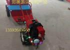 兒童電動手扶拖拉機電動玩具車廣場公園車