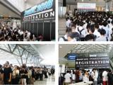 2019年28届日本东京体育用品及户外用品展览会