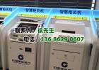 大堂式ATM防护罩