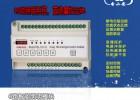 6路智能照明开关执行模块,智能控制模块,灯光控制模块