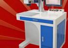联运灌南县小型便携式激光刻字机衢州光纤激光设备维修替换快递