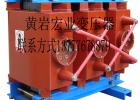 SC12-30/10-0.4全铜干式所用变压器