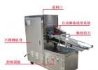 新型全自动麻花机专业生产厂家