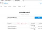 河南腾讯广告郑州微信朋友圈广告