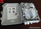 24芯塑料光纤分纤箱