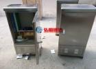 不锈钢落地式光缆交接箱/光交箱