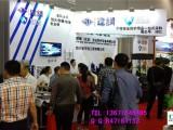 2019北京劳保用品展 2019北京劳保服装展
