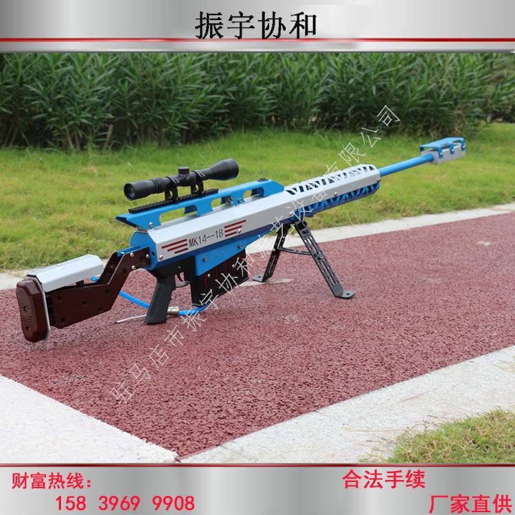 新型儿童游乐气炮设备震撼实弹射击气炮枪振宇协和气炮