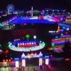 新年灯光节活动策划流程正规流程注意