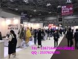 (FASHION WORLD春季)2020日本东京服装展