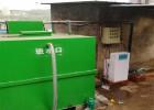 5立方米/天地埋式污水处理设备