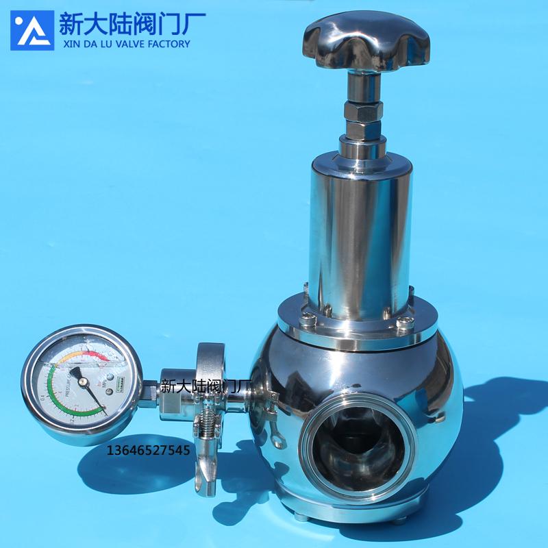 新大陆高洁净蒸汽减压阀 不锈钢快装减压阀