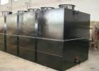 乡镇医院医疗污水处理设备