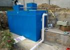 大型医院医疗污水处理设备