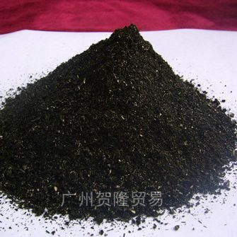 高锰酸钾样品99.3