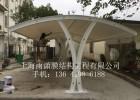 铜陵停车篷设计、池州自行车篷安装、安庆车篷厂家