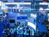 2019年北京科博会 新技术 新产品