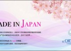 医院视光中心供货,验配日本进口阿尔法角膜塑形镜
