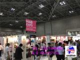 2020日本东京国际礼品杂货展(LIFESTYLE )