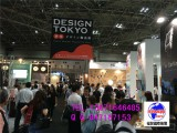 2020年GIFTEXLIFESTYLE 日本礼品杂货展
