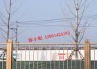 北京金色护栏生产厂家可包安装