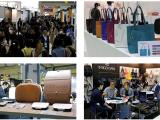 2019年10月日本国际箱包 背包 包类展览会