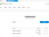 河南腾讯微信朋友圈广告投放头条抖音广告找河南君诺