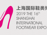 2019上海国际鞋类展会