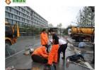 南京棉鞋营下水管道疏通,专业清洗疏通车