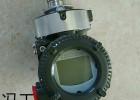 横河变送器EJA530E-JBS4N-014EL
