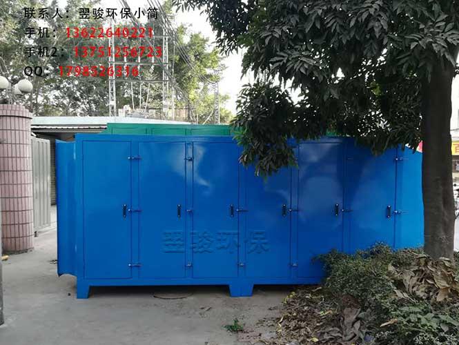 VOC有机废气吸附环保箱定制生产厂家翌骏环保
