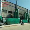 工业空气净化 环保工程 尾气处理设备 废气净化器