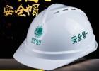 优诺高强度安全帽ABS工地施工头盔领导监理防护帽电力帽印字