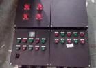 防腐防水防尘照明动力配电箱厂家生产 BXMD防爆仪表箱