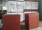 水泥砖机托板 水泥砖托板价格