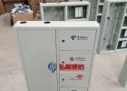 二槽位三网合一光纤分线箱(分配箱、分纤箱)