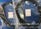 高透明液壓管柔性液壓管透明液壓管軟管
