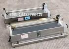 不锈钢调速台式胶水机|小型过胶机|过纸板胶水机-胶水机